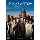 ダウントン・アビー DVD-BOX
