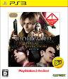 ショッピングSelection BIOHAZARD REVIVAL SELECTION PlayStation 3 the Best
