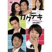 �����ƥ��������Τ�����̣��_DVD-BOX1��7���ȡ�