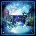 TVアニメ『響け!ユーフォニアム』オリジナルサウンドトラック...