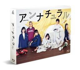 アンナチュラル Blu-ray BOX【Blu-ray】 [ <strong>石原さとみ</strong> ]