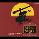 Miss Saigon(東京公演ライヴ盤 [ 本田美奈子 ]