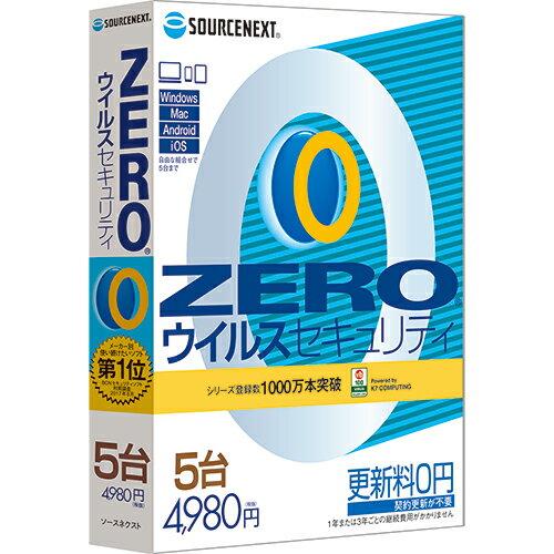 ZERO ウイルスセキュリティ 5台用 4OS