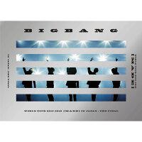 BIGBANG WORLD TOUR 2015〜2016 [MADE] IN JAPAN : THE FINAL【DVD(2枚組)+スマプラムービー】