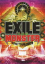 """EXILE LIVE TOUR 2009 """"THE MONSTER""""/EXILE EXILE"""