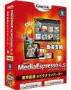 MediaEspresso6.5