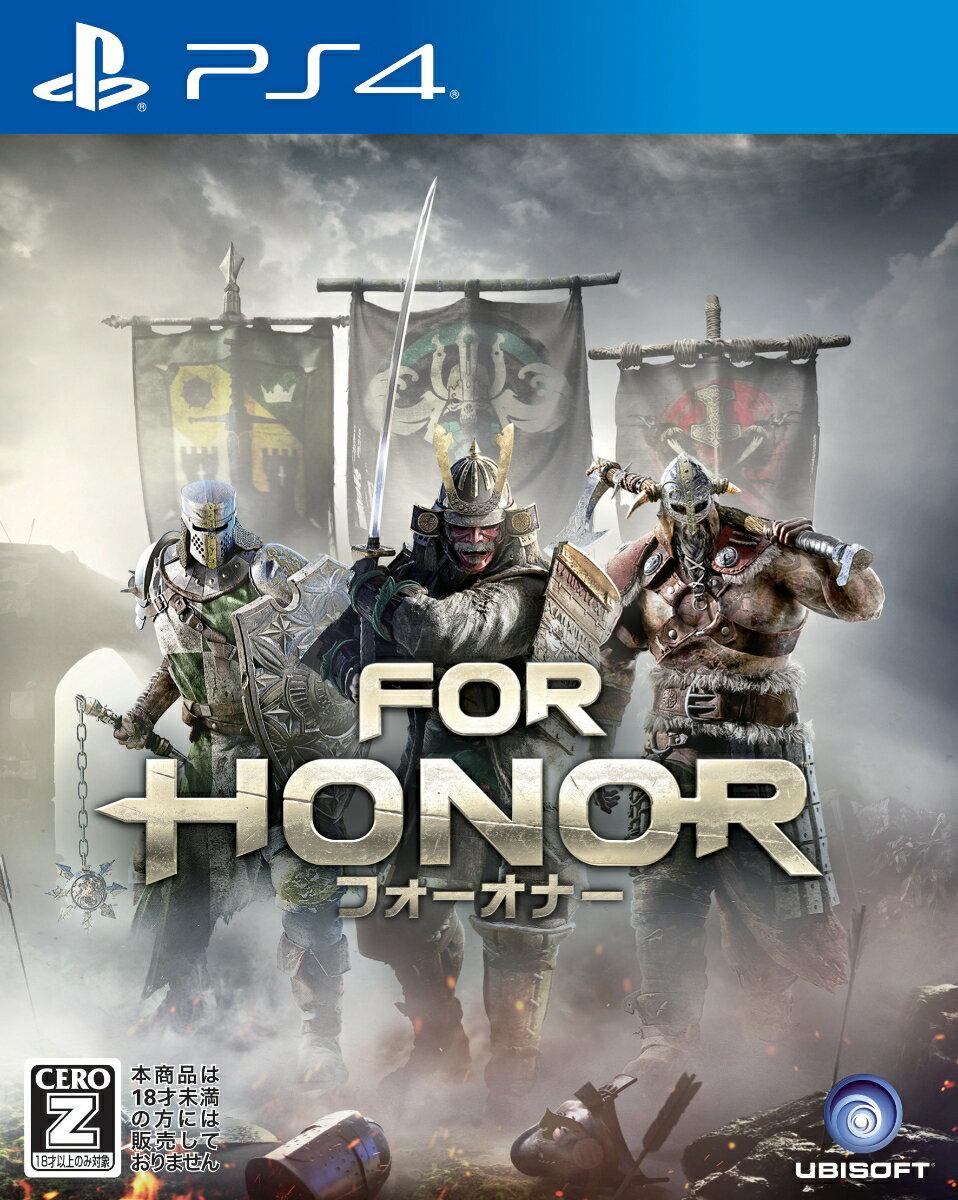 フォーオナー PS4版