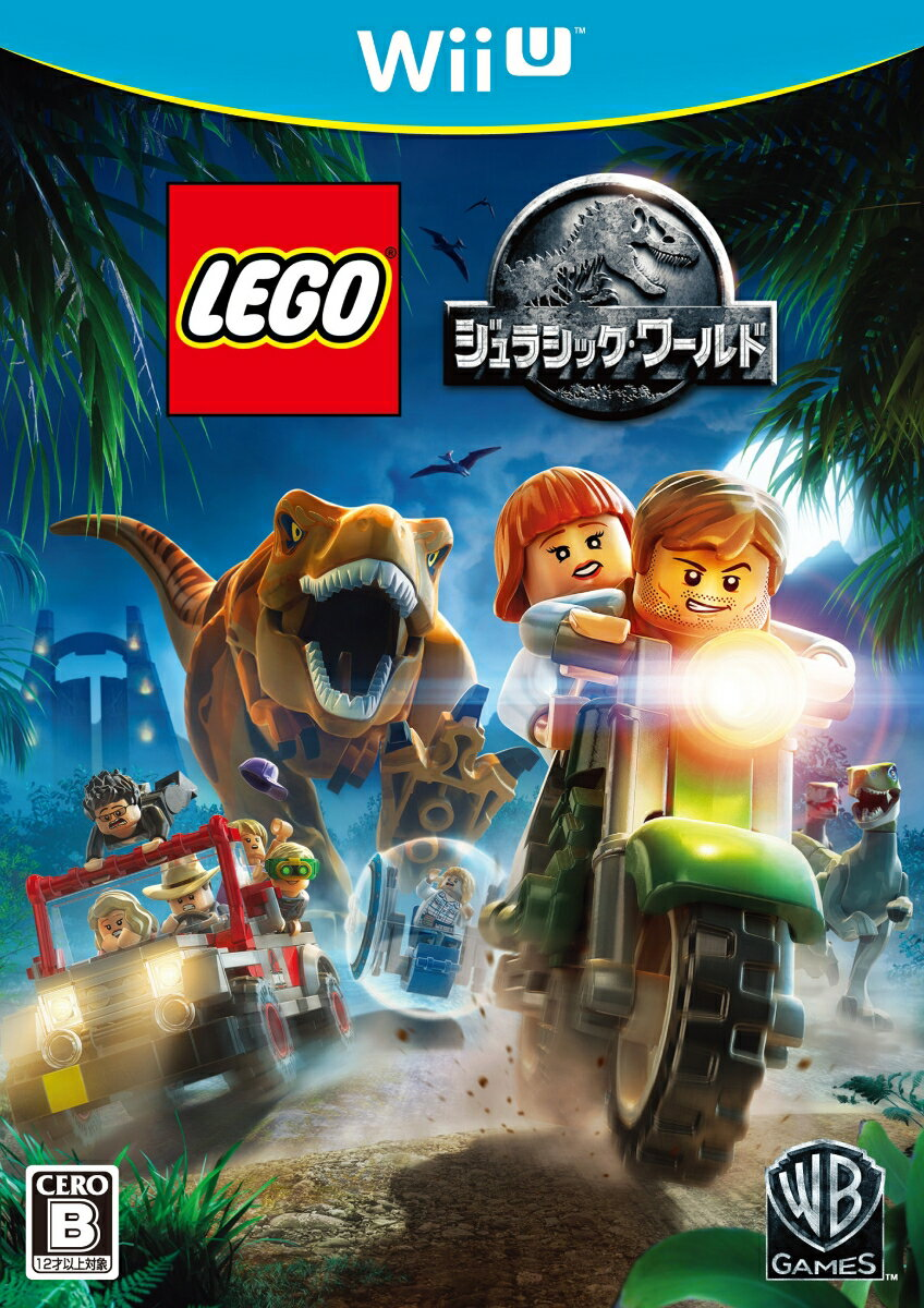 【予約】LEGO(R)ジュラシック・ワールド WiiU版