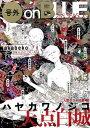 号外 on BLUE 2nd SEASON vol.3 [ ハヤカワノジコ ]