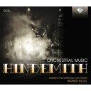 管弦樂 - 【輸入盤】交響曲、管弦楽作品集 ケーゲル&ドレスデン・フィル、ライプツィヒ放送響、スイトナー&シュターツカペレ・ドレスデン、他(5CD) [ ヒンデミット(1895-1963) ]