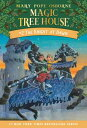 KNIGHT AT DAWN(B)【バーゲンブック】 MTH #02 KNIGHT AT DAWN (Magic Tree House) [ Mary Pope Osborne ]