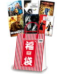 FOX福袋 梅セット 3,000円コース(定価合計:10,000円相当)【初回生産限定】