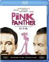ピンクの豹【Blu-ray】 [ デイヴィッド・ニーヴン ]