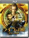 ライラの冒険 黄金の羅針盤【Blu-ray】 [ ダコタ・ブルー・リチャーズ ]