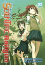 A Certain Scientific Railgun Vol. 3 CERTAIN SCIENTIFIC RAILGUN VOL (Certain Scientific Railgun) [ Kazuma Kamachi ]
