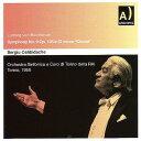 【輸入盤】交響曲第9番『合唱』 チェリビダッケ&RAIトリノ響(1958) [ ベートーヴェン(1770-1827) ]