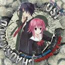 ��Real Boot Modulation��-CHAOS;CHILD OST-