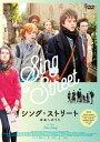シング・ストリート 未来へのうた DVD [ フェルディア・ウォルシュ=ピーロ ]