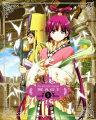 マギ 5【完全生産限定版】【Blu-ray】