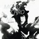 monochrome [ NERO PROJECT ]