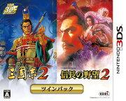 『三國志2』『信長の野望2』 ツインパック