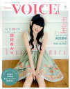 VOICE Channel(V...