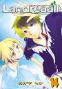 Landreaall(14) (IDコミックス ZERO-SUMコミックス)