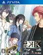 学園K -Wonderful School Days- V Edition 通常版