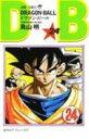 DRAGON BALL(24) (ジャンプコミックス) [ 鳥山明 ]