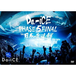 <strong>Da-iCE</strong> HALL TOUR 2016 -PHASE 5- FINAL in 日本武道館 [ <strong>Da-iCE</strong> ]
