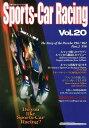 Sports-Car Racing(vol.20) [ Sports-Car Racing Gr ]