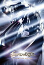 ウルトラマンネクサス TV COMPLETE DVD-BOX [ 円谷一