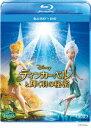 ティンカー・ベルと輝く羽の秘密 ブルーレイ+DVDセット【Blu-ray】 【Disneyzone】 [ メイ・ウィットマン ]