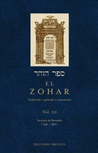 El_Zohar��_Vol��_III��_Traducido��