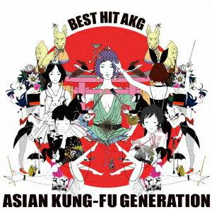 BEST HIT AKG [ アジアン・カンフー・ジェネレーショ