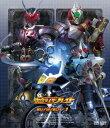 仮面ライダー剣 Blu-ray BOX 1【Blu-ray】 [ 椿隆之 ]