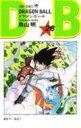 DRAGON BALL(26) (ジャンプコミックス) [ 鳥山明 ]