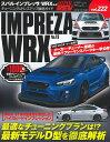 スバル・インプレッサ/WRX(No.13) (ハイパーレブ*ニューズムック 車種別チューニング&ドレ