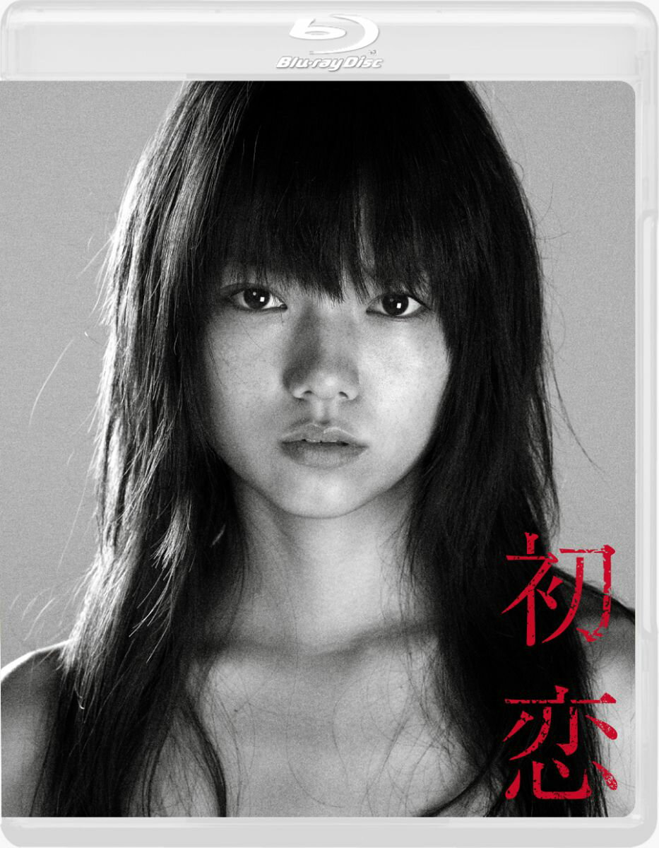 初恋【Blu-ray】 [ 宮崎あおい ]