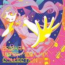 プリパラ ULTRA MEGA MIX COLLECTION...