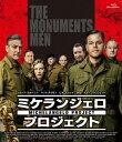 ミケランジェロ・プロジェクト【Blu-ray】 [ マット・デイモン ]