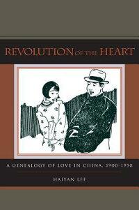 Revolution_of_the_Heart��_A_Gen