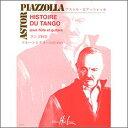 【輸入楽譜】ピアソラ, Astor: タンゴの歴史/フルートとギターのための編曲 [ ピアソラ, Astor ]