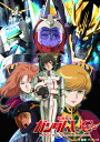 機動戦士ガンダムUC Blu-ray BOX Complete Edition(RG 1/144 ユニコーンガンダム ペルフェクティビリティ 付属版)【Blu-ray】 内山昂輝