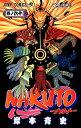 NARUTO(巻ノ60) (ジャンプコミックス) [ 岸本斉史 ]