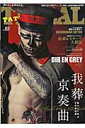 TATTOO TRIBAL(vol.65)
