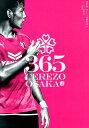 セレッソ大阪365