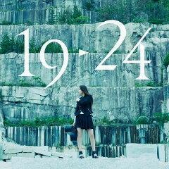 シングルコレクション19-24 [ 阿部真央 ]