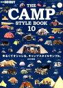 楽天楽天ブックスTHE CAMP STYLE BOOK(vol.10) ゆるくてオシャレな、キャンプスタイルサンプル。2017秋冬 (ニューズムック 別冊GO OUT)