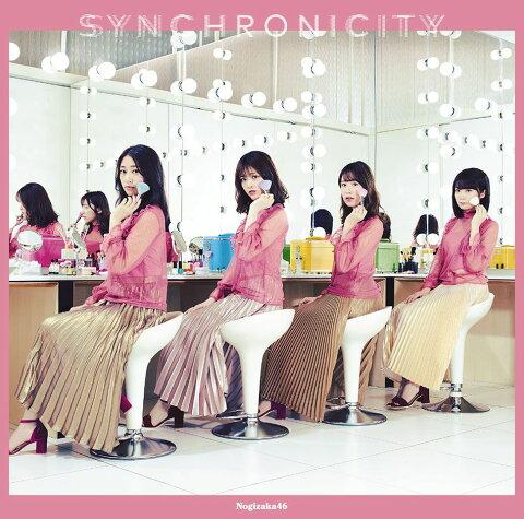 シンクロニシティ (Type-D CD+DVD) [ 乃木坂46 ]